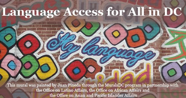 Language Access Program mural