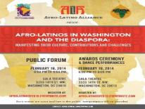 ALA Event Flyer